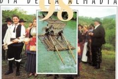 Hasta 2005